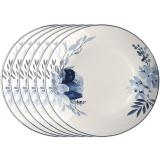 Altom Sada dezertních talířů Infinity Blue, 20 cm, 6 ks