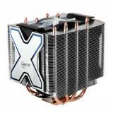 Arctic Cooling Freezer XTREME rev.2 (Intel 1366/1150/1151/1155/1156/775, AMD FM2 /FM2/FM1/AM4/AM3 /AM3/AM2 /AM2/939/754 , UCACO-P0900-CSB01