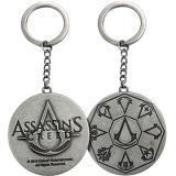 Assassins Creed Legacy - přívěšek