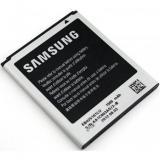Baterie Samsung pro Galaxy Trend, Ace 2, S Duos, Li-Ion 1500mAh