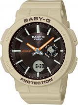 Casio BABY-G BGA-255-5AER Neon Illuminator