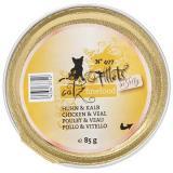 Catz finefood FIllets - kuřecí a telecí maso 85 g