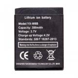 IMMAX baterie pro chytré hodinky SW4/ 3,7V/ 380mAh