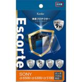 Kenko Escorte SONY alpha 6500/6300/6000