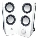 Logitech Multimedia Speakers Z200 bílé