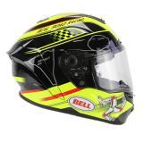 Moto helma BELL Star Isle Of Man black-yellow černo-žlutá - XXL  - Záruka 5 let