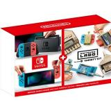Nintendo Switch - Neon   Nintendo Labo Variety kit