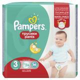 Pampers Pants Kalhotkové plenky vel. 3 6-11 kg Carry Pack 26 ks