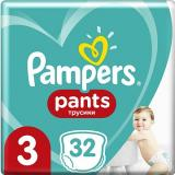 Pampers Pants vel. 3