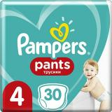 Pampers Pants vel. 4