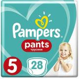 Pampers Pants vel. 5