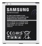 Samsung EB-BG531BBE Baterie Li-Ion 2 600 mAh  GH43-04511A