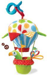Yookidoo Létající Balón