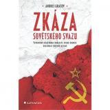 Zkáza Sovětského svazu