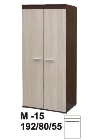 AB Šatní skříň MARINO M15 výprodej