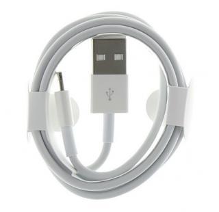 Apple Lightning Datový Kabel md818 Pro Iphone 5, 2434278, Bílý