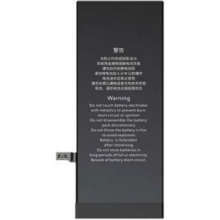 Baseus High Volume pro Apple iPhone 8 Plus 3400mAh