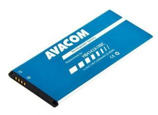 Baterie Avacom pro Huawei Y6 II Li-Ion 3,8V 2200mAh,