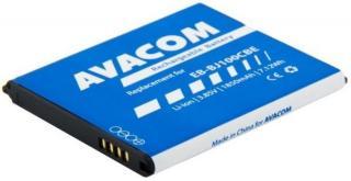Baterie Avacom pro Samsung Galaxy J1, Li-Ion 3,85V 1850mAh,