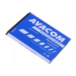 Baterie Avacom pro Samsung Trend, Trend Plus, Ace 2, 1500mAh