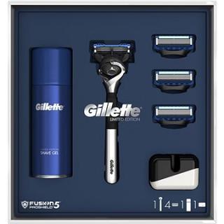 GILLETTE Fusion5 ProShield Chill Set   3× Holící Hlavice