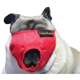 Náhubek fixační s přikrytím očí pro psy L BUSTER