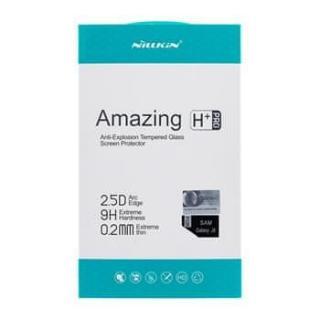 Nillkin Tvrzené Sklo 0.2 mm H  PRO 2.5D pro Xiaomi Redmi Note 7 2445706 - rozbaleno