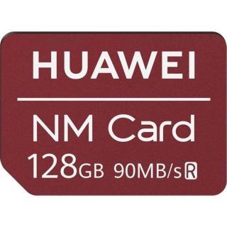 Paměťová karta Huawei Nano Red 125GB