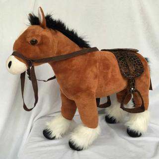Plyšový Kůň hnědý 38 cm