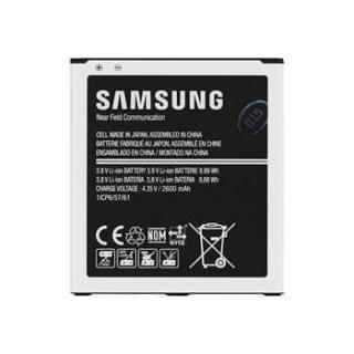 Samsung EB-BG531BBE Samsung Baterie Li-Ion 2600mAh  31783 - použité