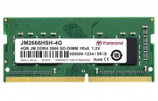 Transcend paměť 4GB SODIMM DDR4 2666 1Rx8 512Mx8 CL19 1.2V, TS2666HSH-4G
