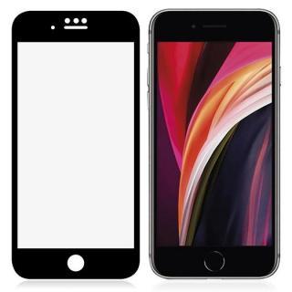 Tvrzené sklo PanzerGlass Edge-to-Edge Anti-blue light na Apple iPhone 6/6s/7/8/SE 2020 černé